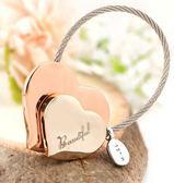 韓國創意可愛情侶心心相印鑰匙圈環Dhh1580【潘小丫女鞋】