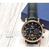 KINYUED 國王鏤空機械錶 男錶 真三眼 陀飛輪造型 皮革錶帶 太陽月亮顯示 玫瑰金x黑 K0231玫黑