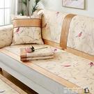 夏季冰絲沙發涼席涼墊夏天款防滑沙發全包萬能套罩全蓋靠背巾坐墊 魔方數碼