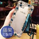 蘋果 iPhone XS Max XR iPhoneX i8 Plus i7 I6S 邊鑽流蘇 手機殼 水鑽 水晶 透明殼