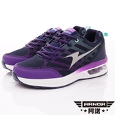 【ARNOR】Q彈緩震氣墊跑鞋-ARWR92207-莫蘭紫-女段