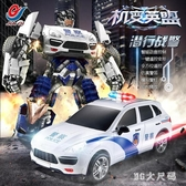 聲控變形遙控車金剛警車汽車人充電動機器人男孩兒童玩具 QQ28299『MG大尺碼』