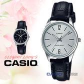 CASIO 手錶 卡西歐LTP V005L 7B 指針女錶皮革錶帶防水 品 一年