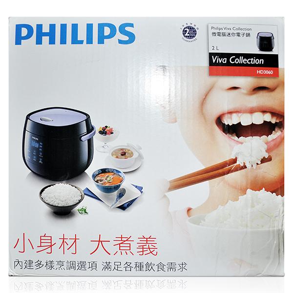 PHILIPS 微電腦迷你電子鍋 HD3060【橘子水美妝】