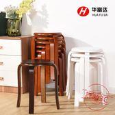 簡約木頭高凳子實木餐桌凳時尚小圓凳子jy曲木板凳家用成人椅子木凳1件免運89折下殺