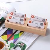 實木創意時尚四格名片盒高檔商務辦公桌面收納盒進店卡片盒