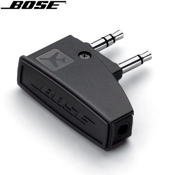 又敗家@Bose飛機耳機轉接座QuietComfort 3.5mm耳機航空適配器airline adapter航空器耳機轉換器轉換