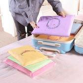 ✭慢思行✭【P634】印花旅行拉邊收納袋(小號35x24) 單入 衣物 整理 收口袋  雜物 整理袋 抽繩袋