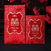 中式婚慶硬質雙喜回禮百元紅包