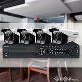 監控設備套裝網路 POE高清夜視器200萬1080P攝像頭家用1路  西城故事