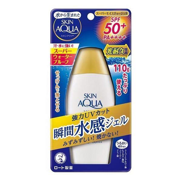 曼秀雷敦 水潤肌超保濕水感防曬露 SPF50+ 110g