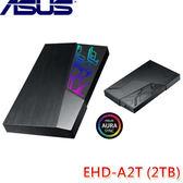 ASUS華碩 FX HDD (EHD-A2T) 2TB 2.5吋外接式硬碟【原價:2990▼現省200】