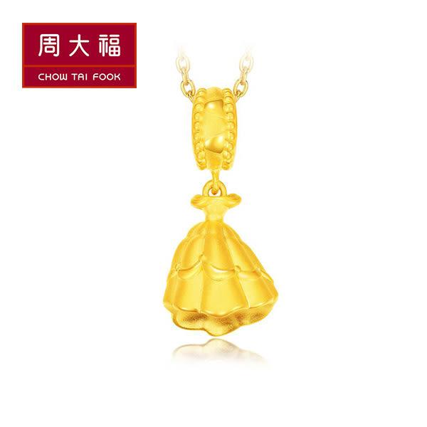 貝兒禮服黃金路路通串飾/串珠 周大福 美女與野獸系列