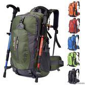 登上背包 新款戶外雙肩背包40升旅行韓版男女登山防水休閒書潮 雙12快速出貨八折下殺