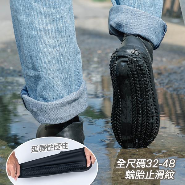 樂嫚妮 雨鞋套 輪胎紋防滑耐磨加厚防水矽膠鞋套-黑 (附贈防水收納袋)
