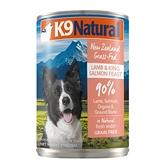 【K9 Natural 】狗狗鮮燉主食罐 羊肉+鮭魚 370g (狗罐頭 濕食)