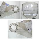 【東門城】ASTONE MJ / DJ10C 專用一般鏡片 透明/淺暗 安全帽 配件