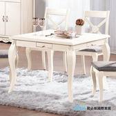 OB003-卡蜜拉3.2尺餐桌兼麻將桌(19CM/1026-1)【DD House】