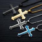 【5折超值價】鈦鋼十字架嘻哈風潮流鈦鋼男款項鍊