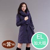 【岱妮蠶絲】極輕量舖蠶絲長版外套(深紫)加大EL