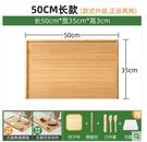 (【正反兩用】加厚50*35)和麵板家用搟麵揉切菜板案砧板粘水果廚房實木板