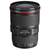 ◎相機專家◎ Canon EF 16-35mm F4L IS USM 登錄送好禮 彩虹公司貨 全新彩盒裝