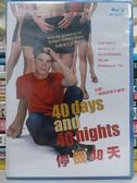 影音專賣店-Q00-602-正版BD【停機40天】-藍光電影