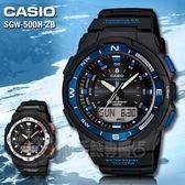 CASIO 卡西歐手錶專賣店 SGW-500H-2B 男錶 雙顯錶 橡膠錶帶 黑 世界時間 溫度計 鬧鈴 倒數 計時 功能
