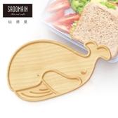 【仙德曼 SADOMAIN】山毛櫸兒童餐盤-藍鯨魚