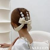 髮夾 仙氣蝴蝶結珍珠抓夾夏季后腦勺盤髮髮夾女網紅2021年新款夾子頭飾 【618 購物】