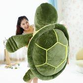 烏龜玩偶抱枕男孩小枕頭女生可愛公仔布娃娃坐墊大號海龜毛絨玩具【交換禮物】