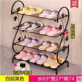 鞋架簡易家用多層簡約現代經濟型鐵藝宿舍拖鞋架子收納小鞋架鞋櫃(主圖款-4層黑色)