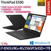 【ThinkPad】E590 20NBCTO4WW 15.6吋i7-8565U四核1TB+256G雙碟獨顯商務筆電(一年保固)-16G特仕版