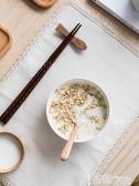 西餐盤摩登主婦一人食日式家用早餐盤套裝碗盤餐具套裝實木托盤水果盤子 智慧e家