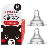 小本熊奶嘴-寬口徑M(2入)【愛買】