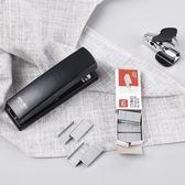 得力12號訂書機套裝 送起釘器 訂書釘辦公標準型學生用中型訂書器 3c優購