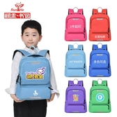 兒童書包學生書潤禾兒童反光廣告培訓背包幼兒園書包印logo 春季新品