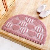 門口家用丙綸半圓地墊可愛愛心入戶門墊浴室門廳蹭腳墊進門地毯
