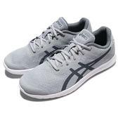 Asics 慢跑鞋 Fuzor 2 灰 白 二代 輕量透氣 運動鞋 女鞋【PUMP306】 T7H8N9697