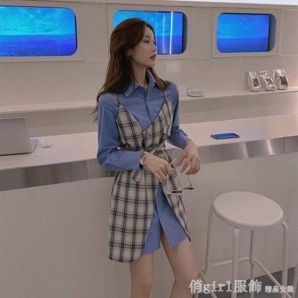 洋裝 法式polo領不規則裙子2020秋季新款假兩件腰帶收腰顯瘦格子連身裙 年終大酬賓