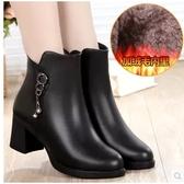 小鄧子冬季女鞋中年女靴子短靴女中跟粗跟女士冬靴加絨保暖媽媽棉鞋