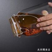 檸檬酵素玻璃瓶泡酒瓶 玻璃瓶子密封罐帶蓋蜂蜜檸檬儲物罐家用 JY4545【大尺碼女王】