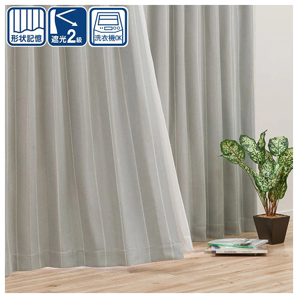 遮光2級 窗簾 SLOW GY 150×178×1 NITORI宜得利家居