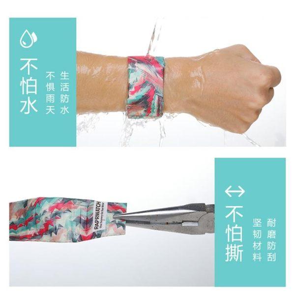 智慧手環抖音同款德國黑科技創意紙質手錶男女情侶智能電子防水杜邦紙片錶【快速出貨】