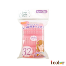 i color 粉色萬用魔術三入髮捲組(L)