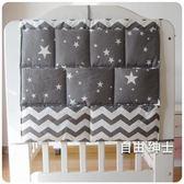 嬰兒床上用品床頭掛袋收納袋儲物袋尿布袋 床邊掛袋 1件免運