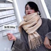 圍巾 英倫千鳥格圍巾女冬季新款仿羊絨韓版保暖圍脖女加厚多功能披肩 夢藝家