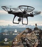 遙控飛機兒童玩具直升機充電航模四軸飛行器 奈斯女裝