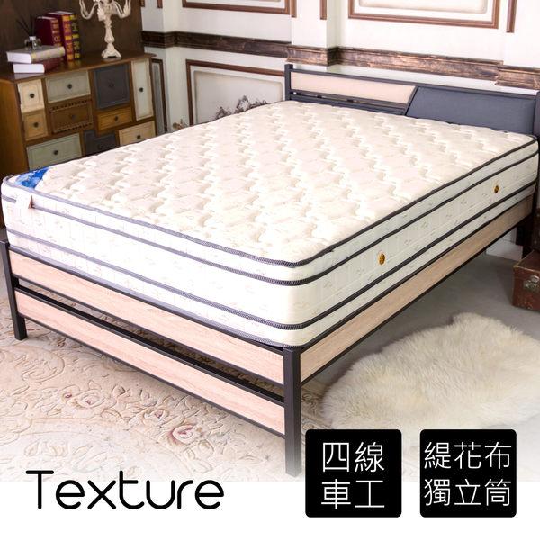 【時尚屋】喬爾登頂級舒適四線3尺單人獨立筒床墊GA7-06-3免運費/免組裝/台灣製