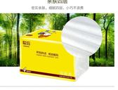抽紙整箱紙巾24包4層加厚抽取式餐巾紙抽家用家庭裝500
